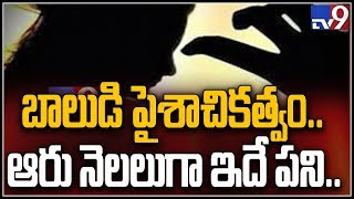 13 year boy videos on hostel women, case registered by Madapur police - TV9