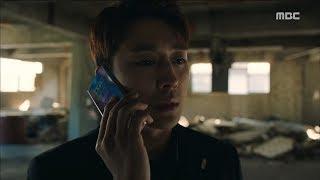 [My Secret Terrius] EP16 Son Ho-jun took Jung In-sun as a hostage., 내 뒤에 테리우스20181018