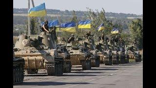 Как простые украинцы создали боеспособную армию