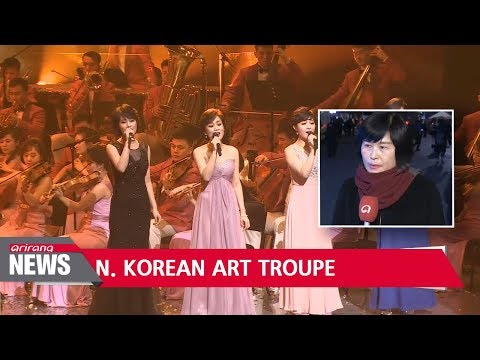 North Korean art troupe performs in Gangneung