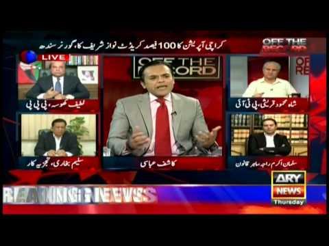 Off The Record - Topic: Karachi Operation Ka Credit Kisko Jana Chahiye? - Kashif Abbasi