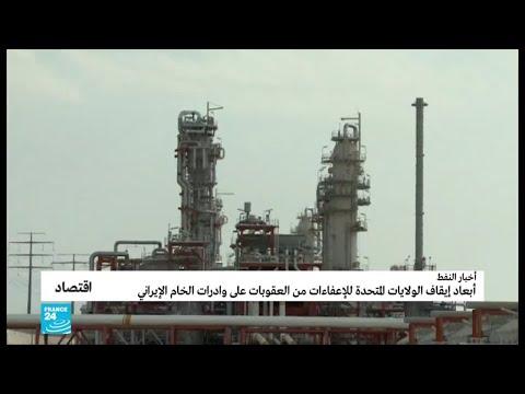 ارتفاع أسعار النفط الخام  - نشر قبل 2 ساعة