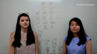50 Second Mandarin Lessons - Taxi