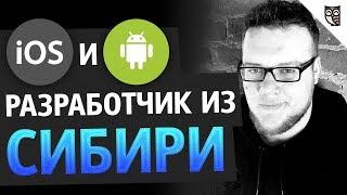 Смотреть видео Как разработчику построить карьеру в Москве? Алексей Гладков онлайн
