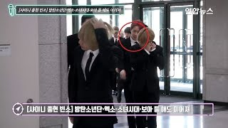 !! BTS crying on Jonghyun's funeral !! (UPDATE)