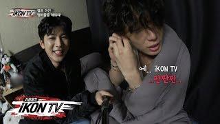 iKON -  iKON TV EP5-2