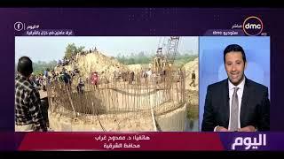 اليوم - انتشال جثة عاملين غرقا بخزان مياه بالشرقية بعد 16 ساعة من سقوطهما .. ورد محافظ الشرقية