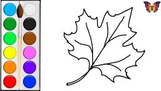 как нарисовать КЛЕНОВЫЙ ЛИСТ / мультик раскраска КЛЕНОВЫЙ ЛИСТ  для детей / Раскраски малышам