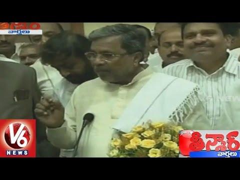 Karnataka CM Siddaramaiah Plans To Resign For His Post | Teenmaar News
