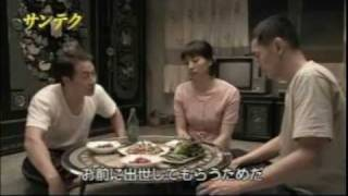 チング ~愛と友情の絆~ 第19話