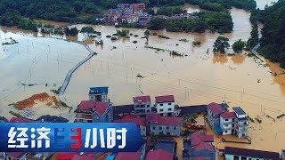 《经济半小时》 20190618 江西:暴雨中的生死救援  CCTV财经
