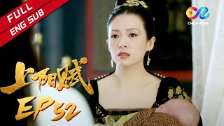 The Rebel Princess EP52 Wang Xuan took the prince out of the palace| Join to Support Latest Episodes