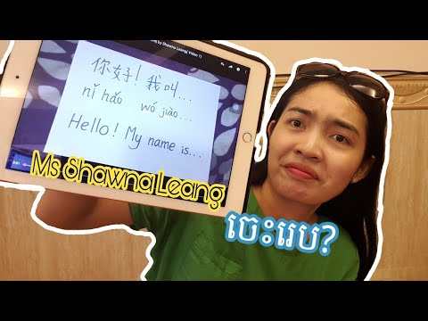 Ms Shawna Leang Reacts to old videos | Ms Shawna Leang Too