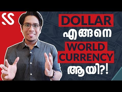 How Did US Dollar Become Global Currency Or World Reserve Currency? - Explained Malayalam
