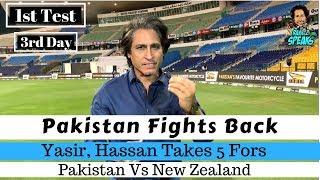 Pakistan Fights Back | Yasir, Hasan takes 5 Fors | Pakistan Vs NewZealand 1st test, day 3