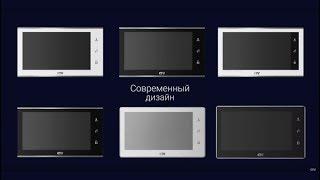 Вызывные панели для видеодомофонов CTV-D1000HD (S,R,B,GS)