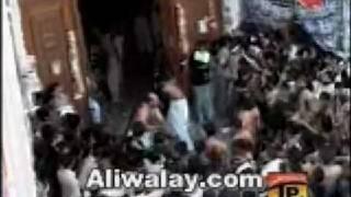 Aey Mere BaBa Jan - Shahid Baltistani