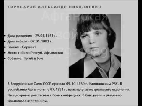 письмо погибшим в Афганистане 1979-1989 / Pismo - Russian Guitar - гитара Afghanistan