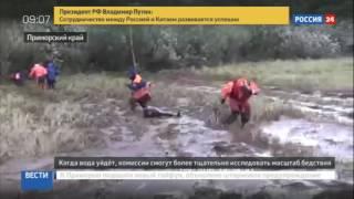 Приморские села остаются без света, воды и связи(МЧС эвакуирует на вертолетах пациентов двух районных больниц с подтопленных территорий Приморья. Об этом..., 2016-09-04T10:02:12.000Z)