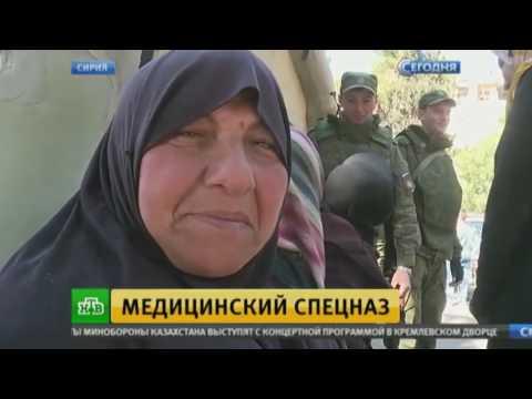 Омские новости россия 1