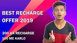 Best Recharge Offer 2019 !! 50% cashback upto Rs.100 !! New Recharge Loot for all !!
