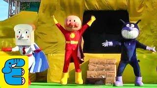 それいけアンパンマンキャラクターショー しょくぱんまんとホラーマン。Anpanman live. Shokupanman and Horrorman. アンパンマン・ドキンちゃん・ばいきんまん・しょく ...