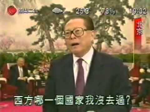 真實的江澤民VS香港記者 Too young too simple sometimes naive~ - YouTube