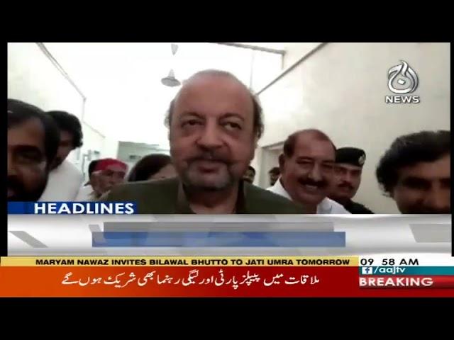 Headlines 10 AM | 16 June 2019 | Aaj News