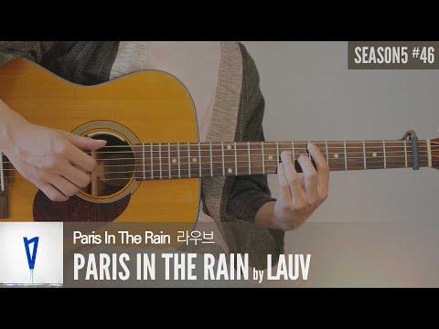 Paris In The Rain - Lauv 「Guitar Cover」 기타 커버, 코드, 타브 악보
