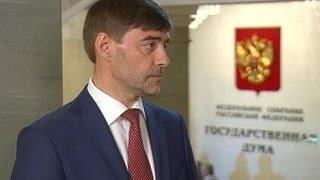 Железняк об инциденте с Ольгой Скабеевой