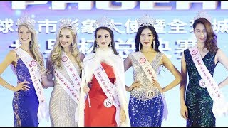 Miss Global city 2017 Grand final