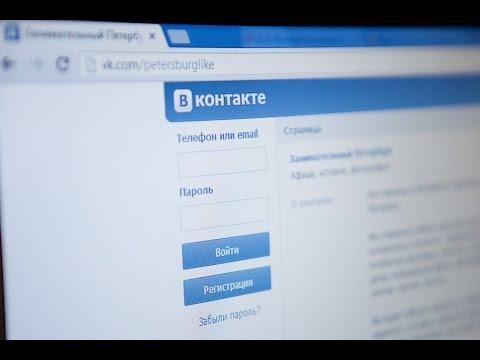 [Просто видео] ВКонтакте не работает ((
