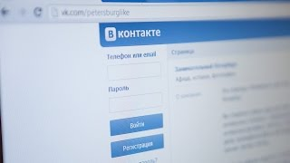 [Просто видео] ВКонтакте не работает (((Вот вам инфа. Инфу предоставил : https://www.youtube.com/user/Eksnet1 Сегодня в социальной сети «ВКонтакте» произошел сбой...., 2014-07-27T15:04:59.000Z)