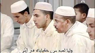 انشاد دينى منظومة اسماء الله الحسنى-المغرب العربى