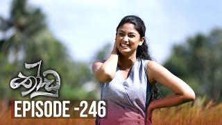 Thoodu | Episode 246 - (2020-01-27) | ITN Thumbnail