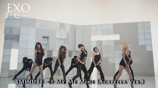 4MINUTE - I My Me Mine (Acapella Ver.)