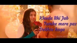 Subhah Ka Chain Mera Saam Ka Sukun Hai Pyar Tera Pyar Nahi Mera Junoon Hai|| Love Story Song||Neha K