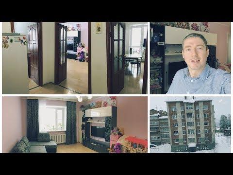 Обзор вторичка двухкомнатная квартира, 56 кв.м., цена 3500 т.р. Купить квартиру в Сыктывкаре