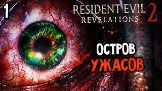 видео Обзор игры Resident Evil Zero HD Remaster: с чего начинаются зомби