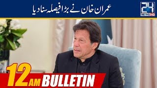 News Bulletin | 12:00am | 25 April 2019 | 24 News HD