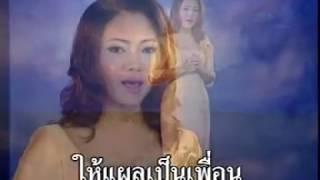รอยแผลเป็น - คัฑลียา มารศรี [Official MV&Karaoke]