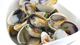 Steamed Clams With Ginger And Rice Wine