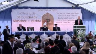 Urdu News - Mosque opning in Vechta