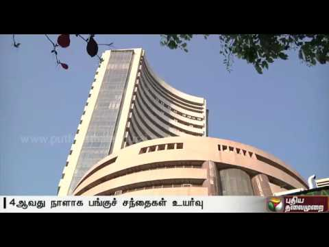 Sensex, Nifty rise for fourth day - Details