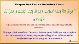 Download Video Doa Menerima Zakat Fitrah MP3 3GP MP4