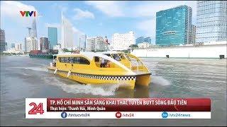 TP. Hồ Chí Minh sẵn sàng khai thác tuyến buýt đường sông đầu tiên | VTV24