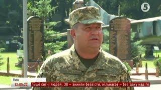 Полторак відвідав НУОУ ім Черняховського  нові призначення та заяви