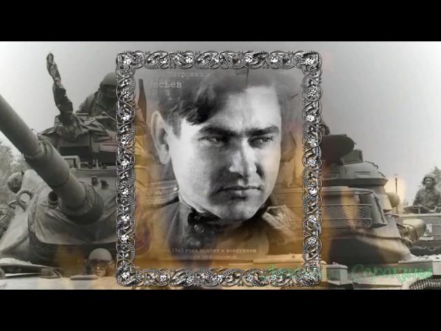 Изображение предпросмотра прочтения – ДаниилКурьянов читает произведение «В мае 1945 года» (Разные писатели )