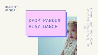 Kpop Random Play Dance (Mirrored/Timestamps In Description)
