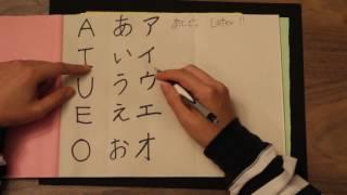Hiragana and Katakana Part 1 - A I U E O